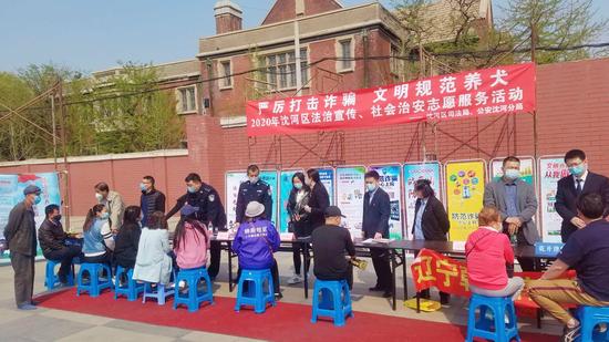 沈阳市公安局沈河分局三措并举 规范养犬管理 助力创城攻坚