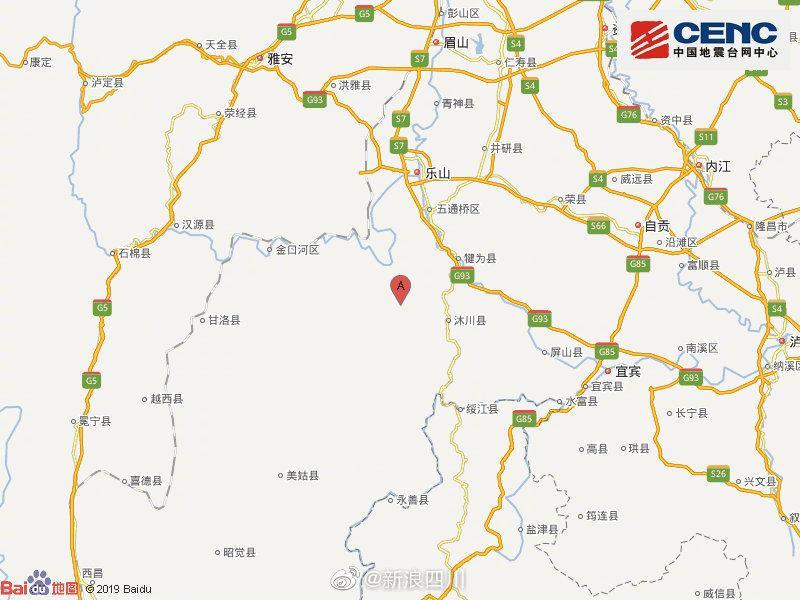 05月26日20时34分在四川乐山市沐川县附近发生地震