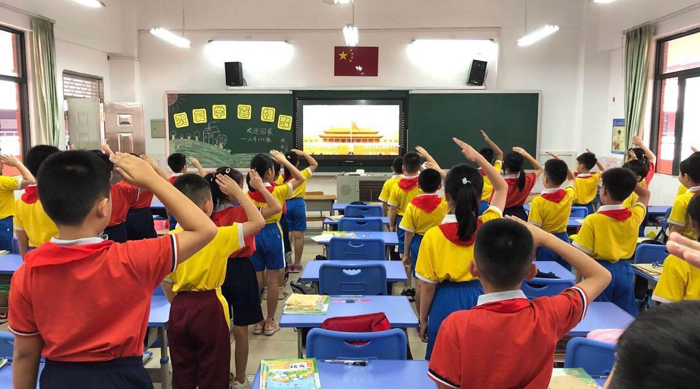 江门中小学全部开学复课 错峰返校离校保障学生安全
