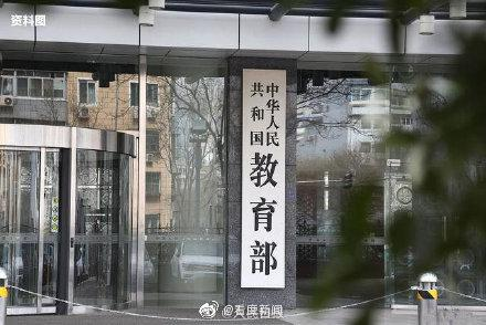 教育部明确不盲目追求来华留学生规模