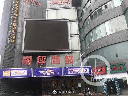 重庆本土传统零售巨头,重百新世纪将关闭29家门店