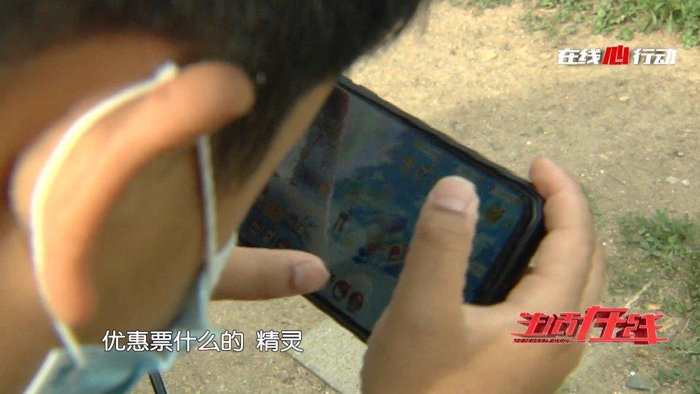 7岁孩子玩口袋觉醒游戏花费上千元 退费面临举证难