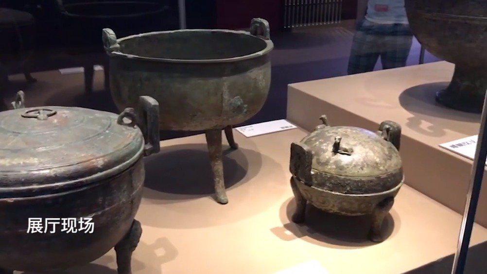 """""""融·合:从春秋到秦汉——中国传统文化中的多元和包容""""正在南京博物院展出……"""