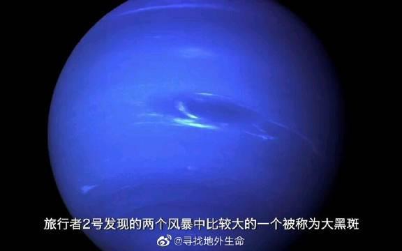 被误认为恒星的行星——海王星,外太阳系最闪耀的深蓝色