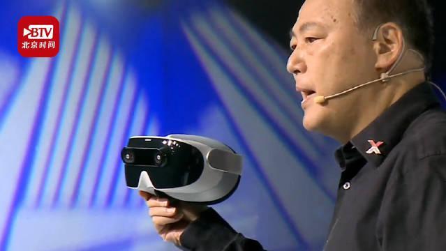 HTC前CEO发布5G社交VR头显 售价599美元