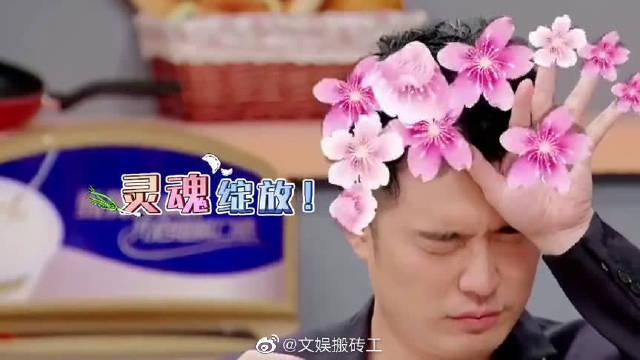 何炅 陈赫 王嘉尔