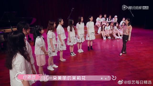 赖美云和合唱团员们再唱《茉莉花》……