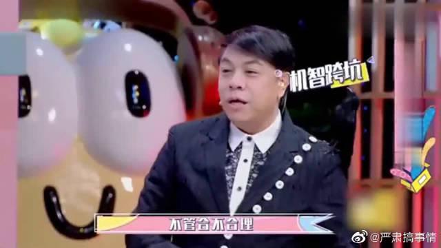 小S怼明星合集!揭秘多位演艺圈明星秘密!