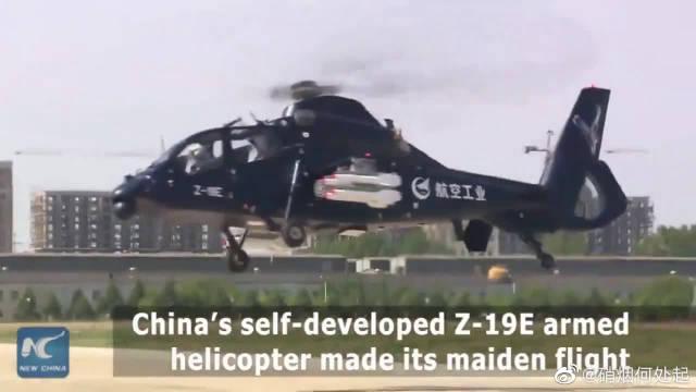 中国直-19E多用途武装直升机,战场感知能力直逼阿帕奇