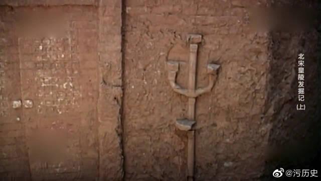 北宋李后墓室内,墙上是仿木砖雕,五代之后的朝代……