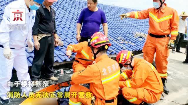 突发!工人心脏病发被困6层楼顶,延庆消防升起云梯火速救援