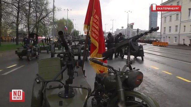 6月24日俄罗斯将举行纪念卫国战争胜利75周年的红场阅兵……