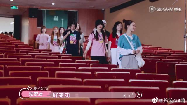 赖美云回到中学合唱团,和火箭少女101挑战合唱版《卡路里》