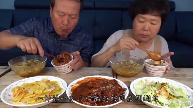 韩国农村一家吃播,日子虽然苦了点,好歹也是荤素搭配营养均衡!
