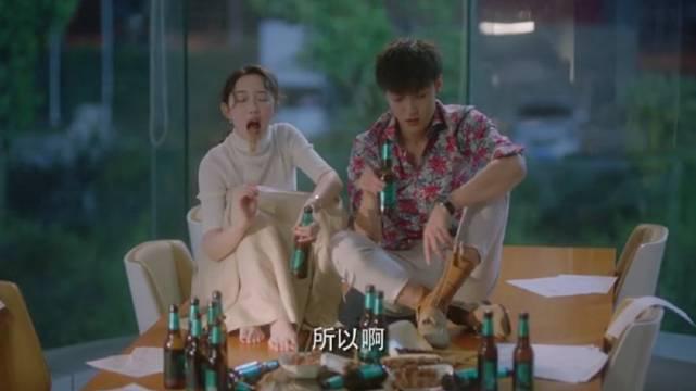搜狐视频正在热播中,迈克@张冠森G 也太逗啦!吐槽工作……