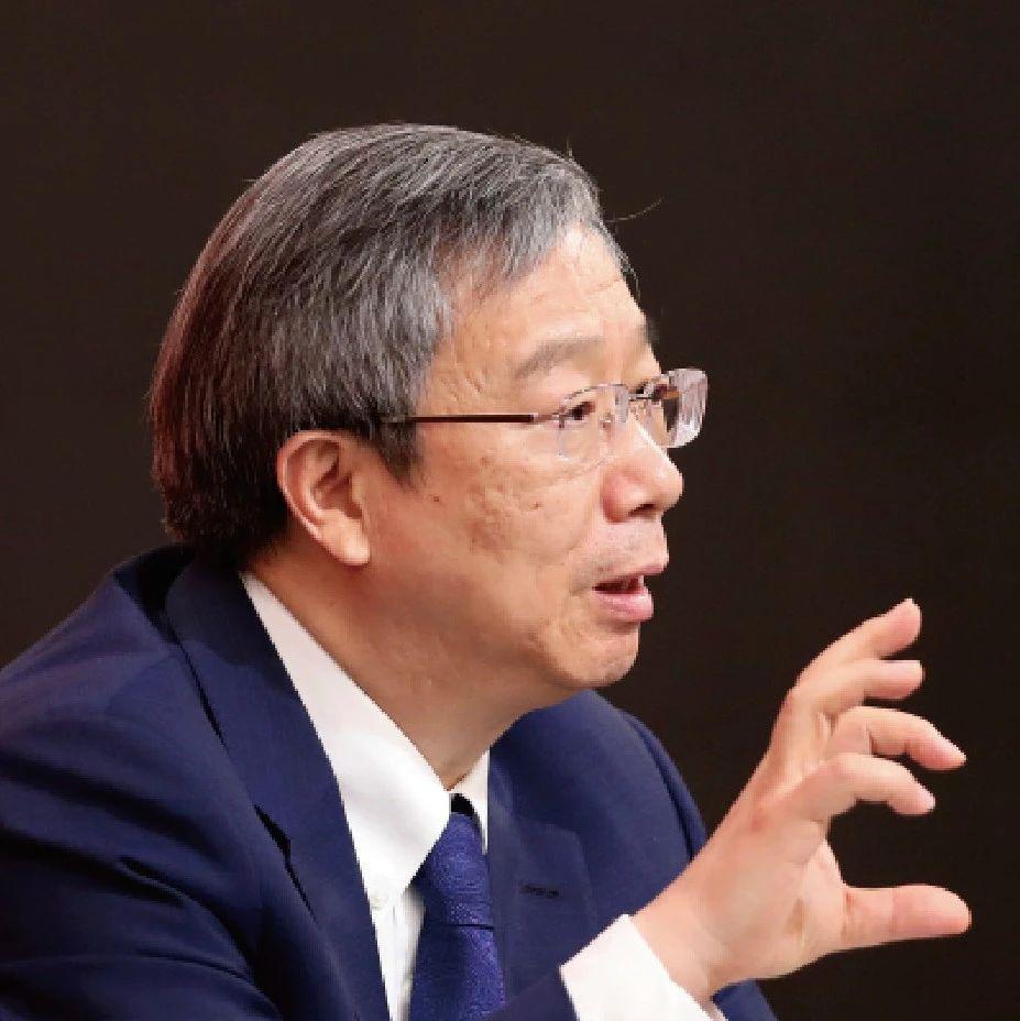 央行如何创新直达实体经济的货币政策工具?易纲行长这样说