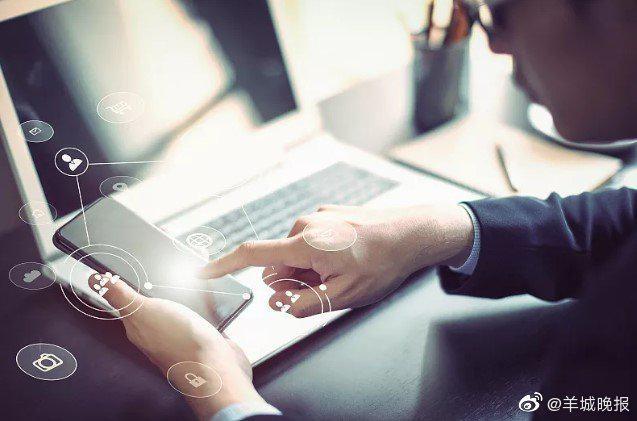 全国政协委员陶桂芳表示,互联网存在利用弹出式广告……