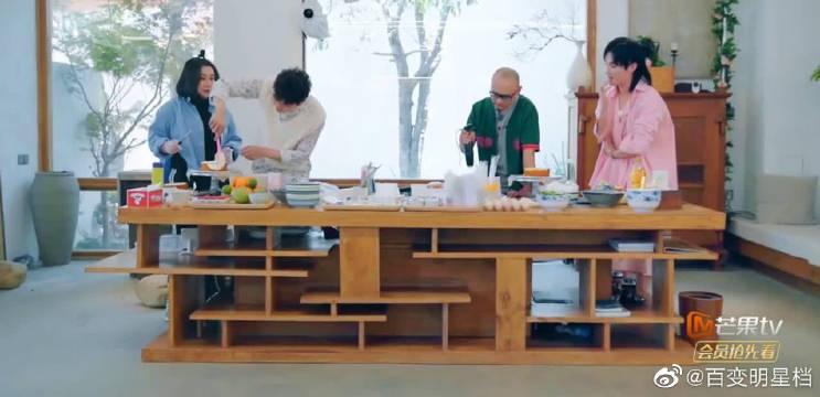 肖骁老刘婚礼蛋糕感动傅首尔范湉湉 解读婚姻中的不完美