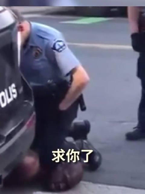 太残忍!美国黑人嫌犯被警察跪压颈部致死……