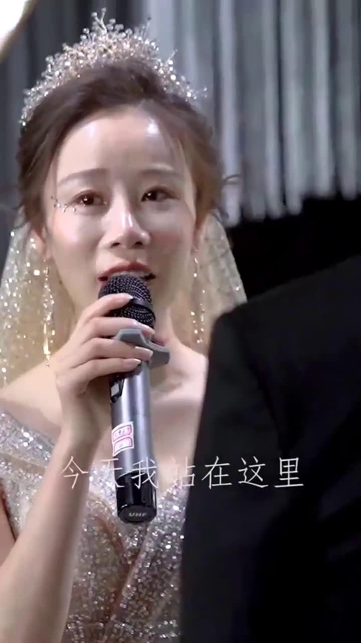 新娘说,不是需要结婚而结婚,朝暮与年岁并往。一刻都不想分开