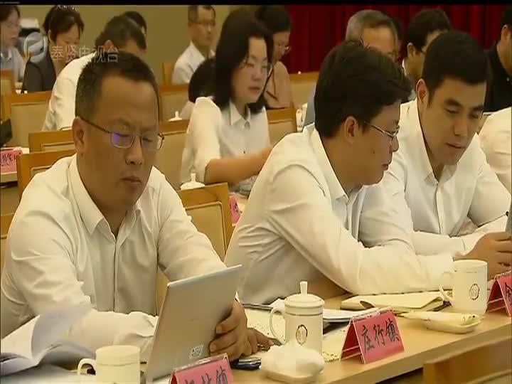 郭芳主持召开区政府第91次常务会议 利益相关方代表受邀参与审议议题
