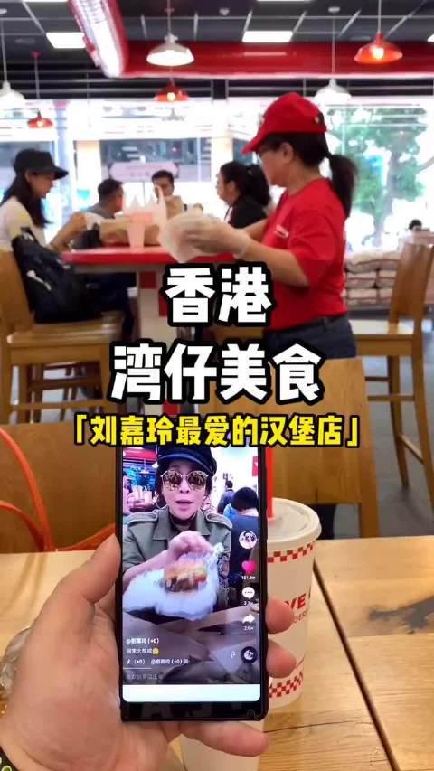 香港湾仔打卡刘嘉玲最爱的汉堡店香港美食推荐