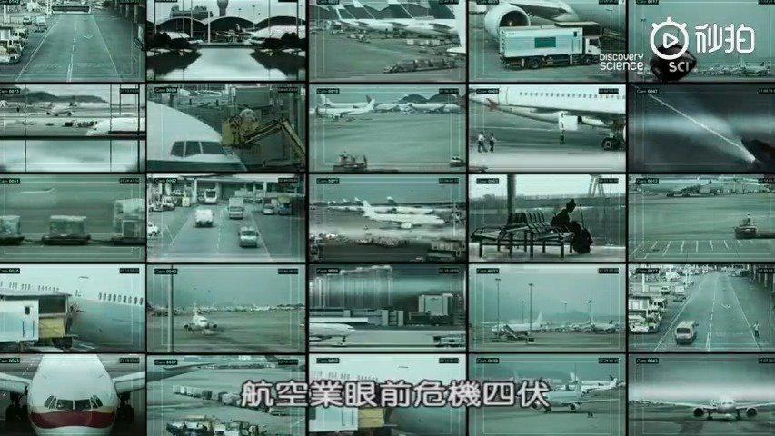 Discovery探索频道纪录片《马航MH370失踪事件大解密》马航乘客坠