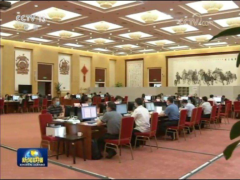 CCTV新闻联播|十三届全国人大三次会议