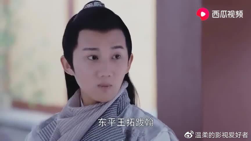 锦绣未央:二弟向未央介绍高阳王!不料却遭到未央这样调侃!!