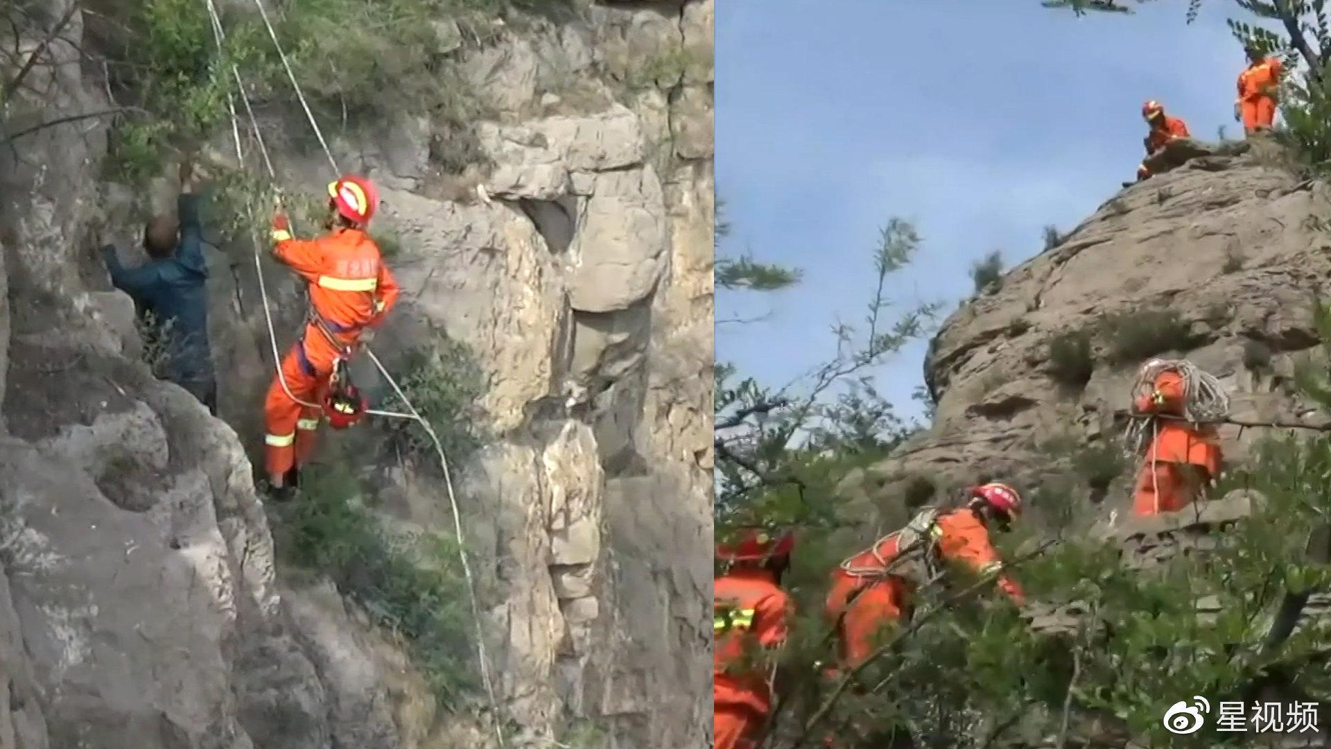 驴友被困山崖斜坡上下艰难,消防员翻越8个山头惊险救援