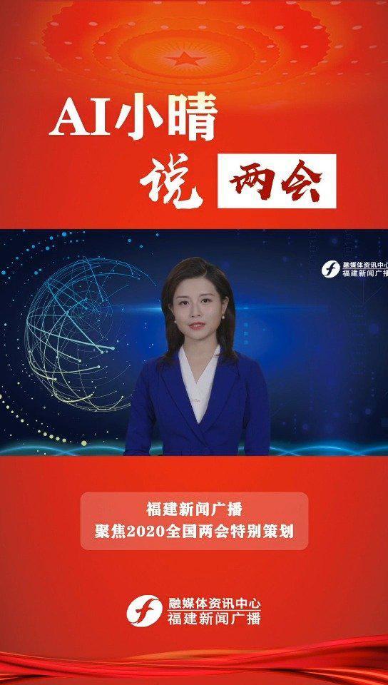 全国政协委员、搜狗公司CEO王小川在回答记者提问时表示……