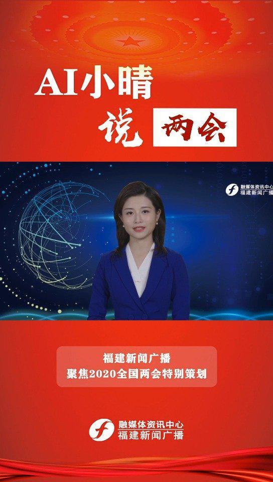 """全国人大代表、中国科学院院士、我国空间引力波探测""""天琴计划""""首席科学家罗俊在全国两会期间接受记者采访时介绍……"""