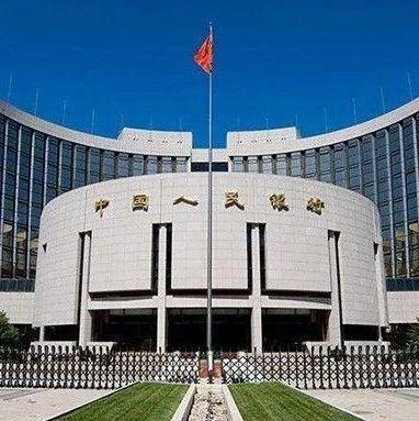 中国人民银行于5月26日开展央行票据互换(CBS)操作