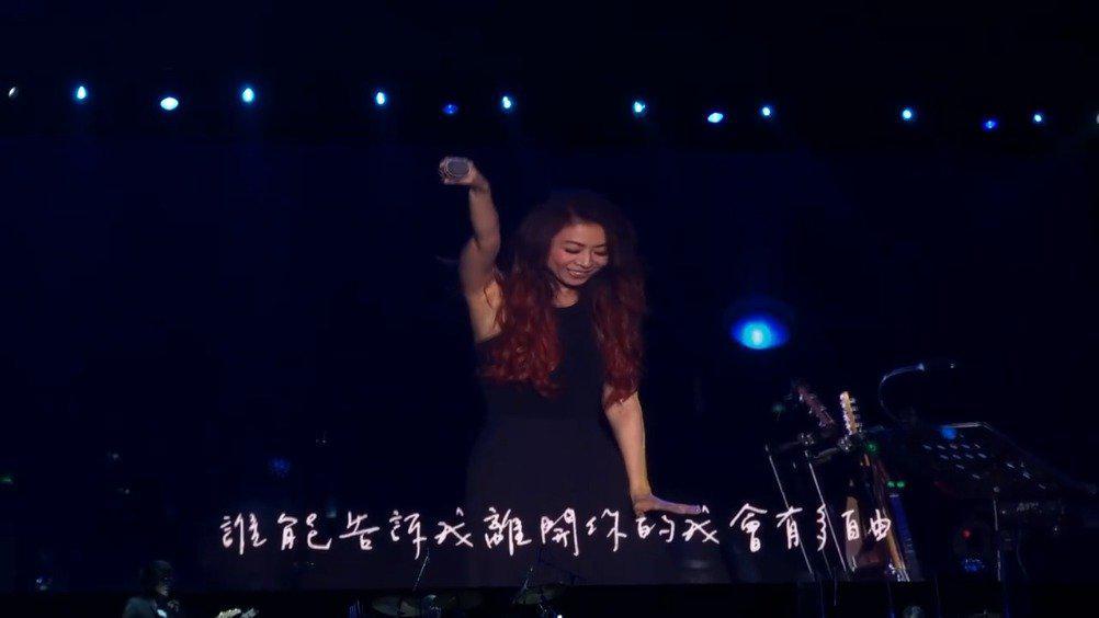 陈绮贞《还是会寂寞》现场版 喜欢陈绮贞这首歌……