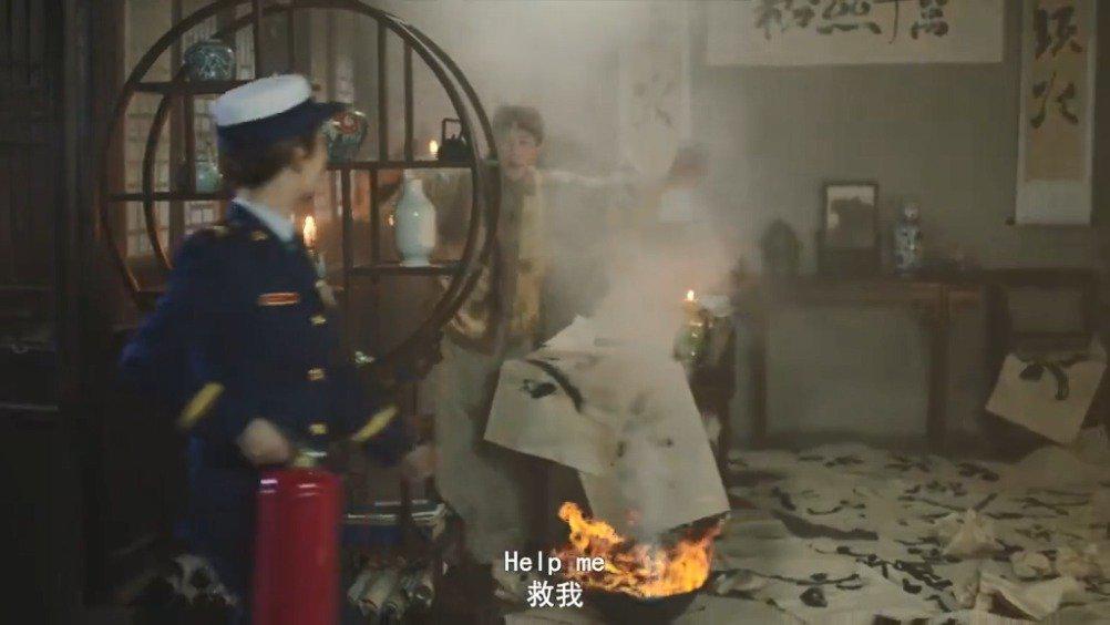 中国消防宣传公益使者@杨紫 提醒您:消除火患,事业红火……