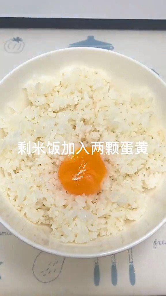 黄金蛋炒饭,粒粒分明,吃起来就是不一样