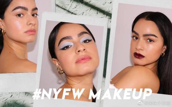 纽约时装周灵感妆容!就是要做最闪亮的自己!