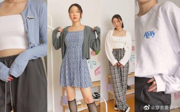 韩国时尚博主春季时尚穿搭,你最喜欢那一套呢?