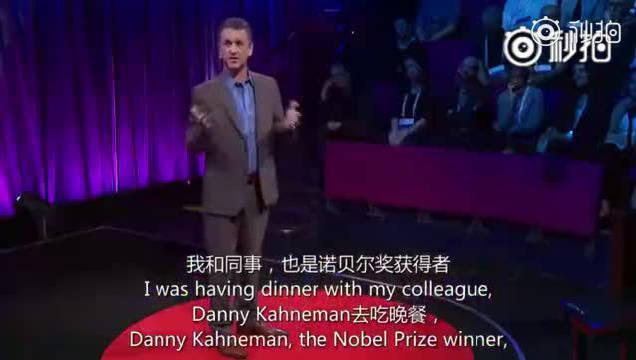 TED演讲:如何训练逻辑思维能力