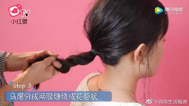 脸女生必学4款发型!打造锁骨卷成就小脸梦!