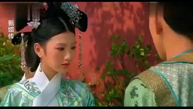 孙俪X蒋欣 甄嬛传