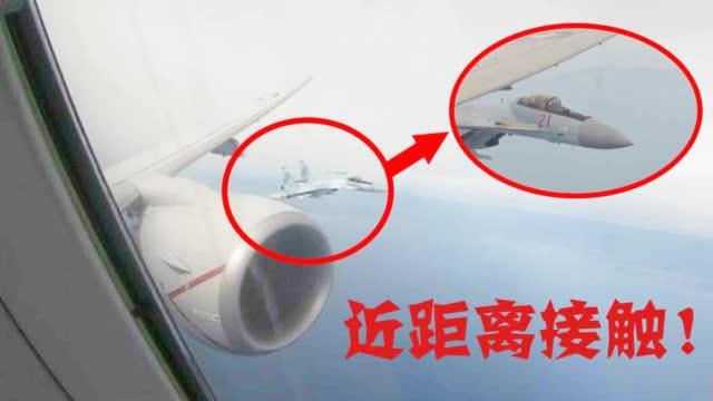 美反潜机被两架俄战机左右包夹 近到能看清对方飞行员的脸