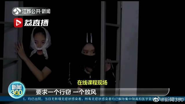 南京艺术学院表演公开课上线