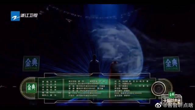 霍尊&龚琳娜携手演唱《带着地球去流浪》……