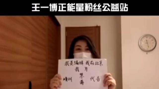 """王一博粉丝为靖州县援建了""""王一博粉丝公益站图书室""""!"""