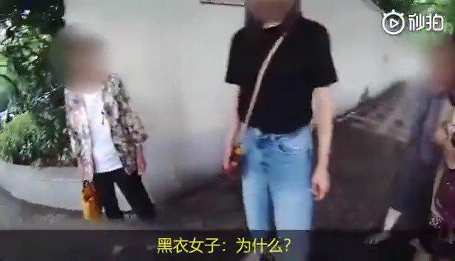 """民警执法, 黄衣女子发出灵魂质问""""你要强奸我吗?"""""""