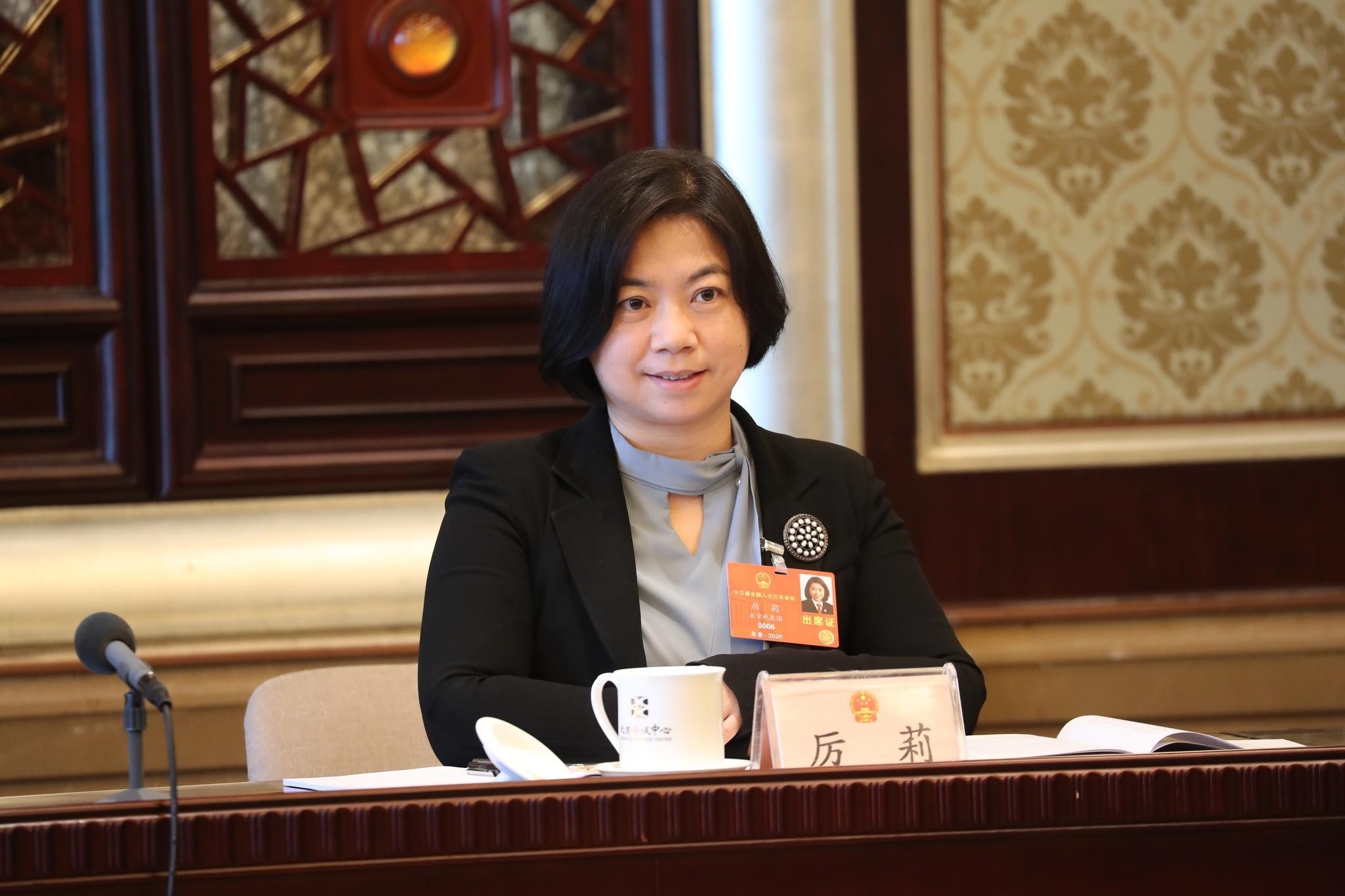 厉莉:民法典与人民日常生活息息相关