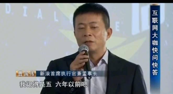 你们的偶像是谁?小米雷军:柳传志!京东刘强东:任正非!