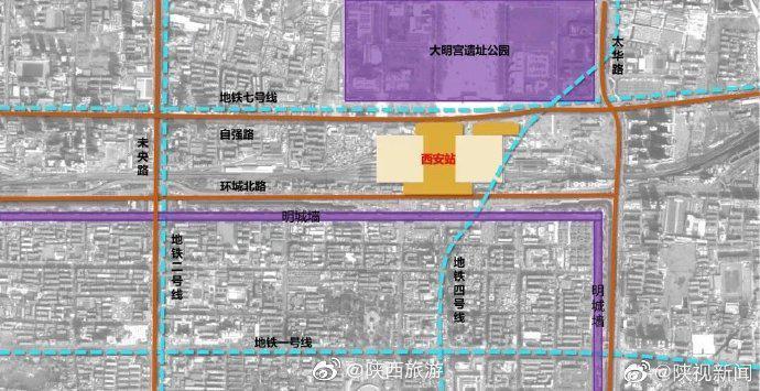 围观!改造后的西安火车站到底长啥样!