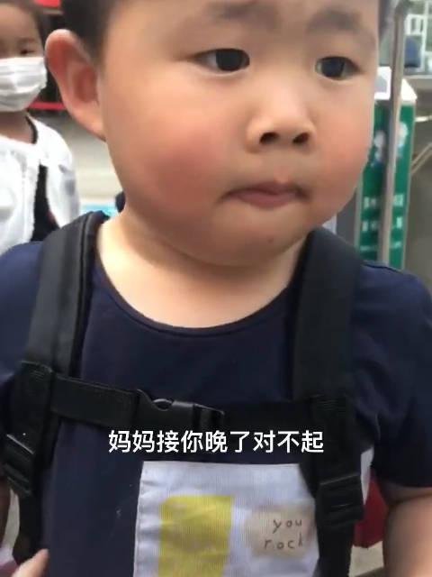 胖嘟嘟小脸儿委屈巴巴……